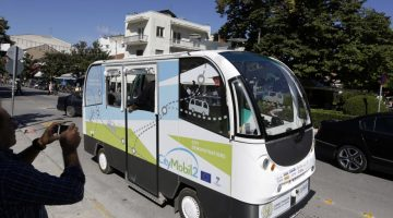 Greece First to Launch Driver-less Bus Service