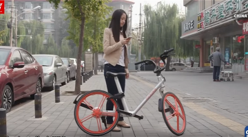 How the Chinese are keeping up with the latest Developments in Technology
